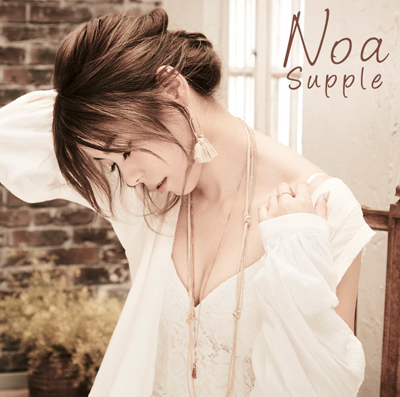 New Album「Supple」